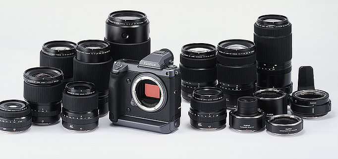 Fujifilm GFX100 Gear used